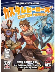 Alderac Entertainment Group Custom Heroes Board Games